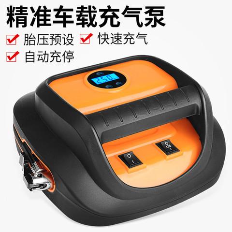 欧因充气泵应急装备12V车载充气泵汽车应急