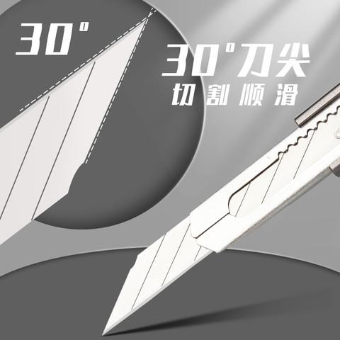 得力 美工刀 1把装 20片刀片
