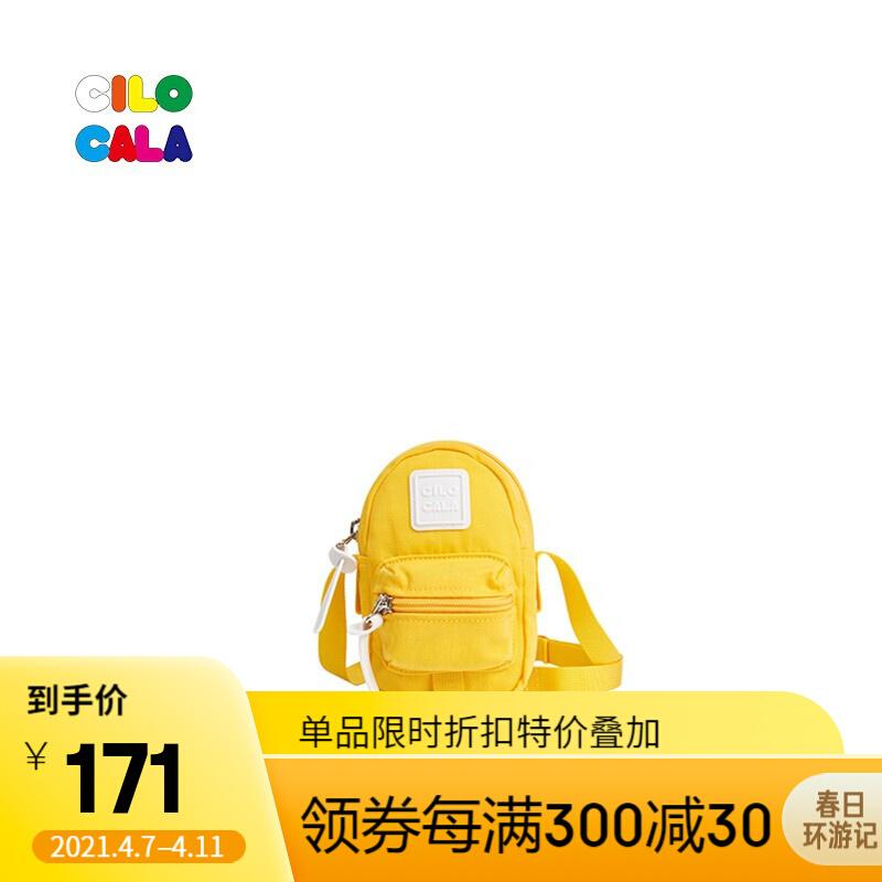 日本CILOCALA 潮牌手机包小清新男女斜挎单肩迷你小包包多功能时尚防水小腰包 Banana
