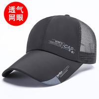 CANMRKOR 匡幕 网眼棒球帽 6色可选