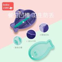 babycare 儿童餐具套装 婴儿碗勺套装宝宝吃饭辅食碗防摔碗 江户紫
