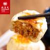 乾生元胥城联名苏州特产小吃苏式现烤酥皮鲜肉月饼12只装糕点美食