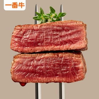 Fovo Foods 凤祥食品 原切勋章菲力牛排 500g  送500g勋章菲力和200g菲力牛柳粒