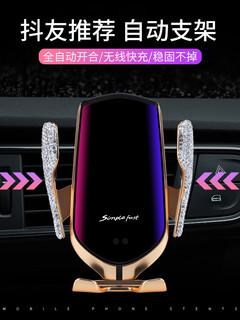 LOUGOU 欧铂 智能红外感应车载无线充 魔夹R2车载支架手机无线充电器快充 金色 不带钻