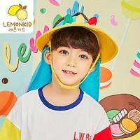 lemonkid 柠檬宝宝 儿童防晒帽