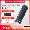 WD 西部数据 1TB SSD固态硬盘SN850