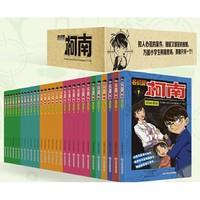《名侦探柯南彩色漫画》(套装共30册)