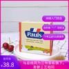 PAULS 保利 淡味黄油块454g