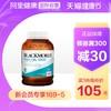 BLACKMORES/澳佳宝原味深海鱼油软胶囊 400粒 补脑护眼中老年专用