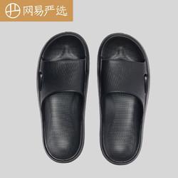 YANXUAN 网易严选 300276098 软弹厚底居家拖鞋