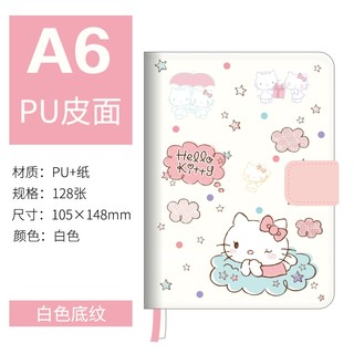 GuangBo 广博 KT81030 hello kitty 皮面本笔记本 A6/128张 多款可选