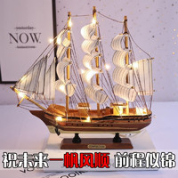 优内特  棕色底帆船
