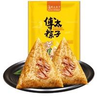 傅太   新鲜肉粽  6只装 600g