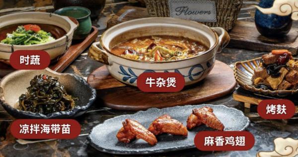 小龙虾2-3人餐148元!黑珍珠入围餐厅【牛排家】398元享双人餐