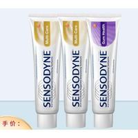SENSODYNE 舒适达  多效护理家庭装牙膏 100g*3支