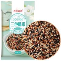 五谷宣言 三色糙米2.5kg