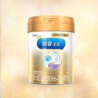 MeadJohnson Nutrition 美赞臣 铂睿全跃 婴幼儿配方奶粉 3段 800g罐装