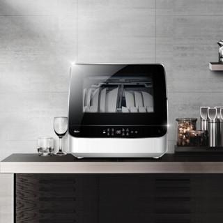 Haier 海尔 HTAW50STG 6套 台上式洗碗机