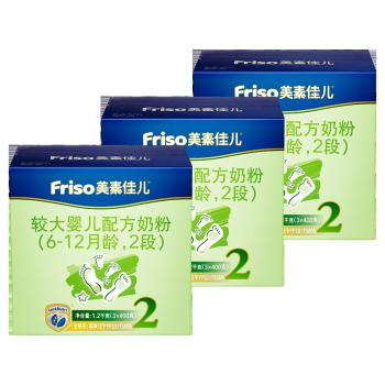 美素佳儿(Friso)较大婴儿配方奶粉 2段(6-12月龄适用) 1200g*3盒(2020年3月产) 2段
