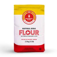 临期品: 圣地博格  面粉  2.5kg