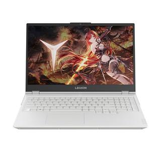 Lenovo 联想 拯救者 R7000 2020款 15.6英寸 游戏本 冰魂白(R7-4800H、GTX 1650 4G、16GB、512GB SSD、1080P、IPS、60Hz)