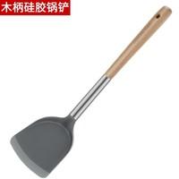 百亿补贴:COOKER KING 炊大皇 木柄硅胶铲勺