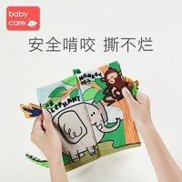 babycare 宝宝尾巴布书 +凑单品