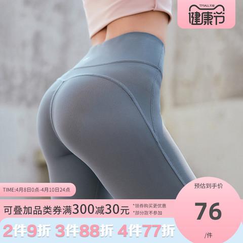 SYLPHLIKE LOLI 暴走的萝莉 LLCK00339 女士透气运动长裤