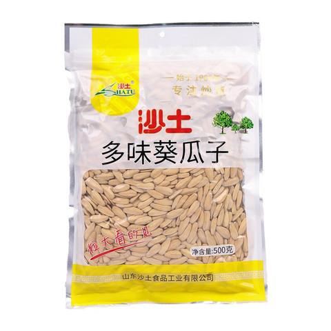 沙土多味葵瓜子500g/袋 坚果炒货办公休闲寝室零食小吃-包装更替随机发货