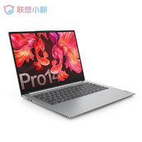 Lenovo 联想 小新 Pro 14 标压锐龙版 14英寸笔记本电脑(R7-5800H、16GB、512GB、2.2K、高色域)