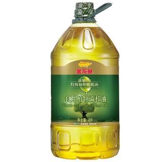 金龙鱼 添加10%特级初榨橄榄油 食用植物调和油  4L