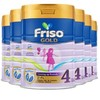 Friso 美素佳儿 新加坡版 成长配方奶粉 4段  900g 6罐装