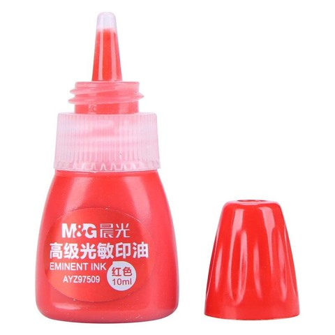 晨光(M&G)文具10ml红色财务光敏印油 办公印章印台专用印油 单瓶装AYZ97509