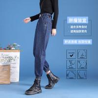 Puella 高腰牛仔裤女Puella拉夏贝尔旗下2021春夏新款束脚九分休闲老爹裤