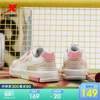特步 女鞋板鞋 休闲鞋夏季运动鞋 复古潮流鞋子 38