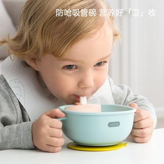 beiens 贝恩施 婴儿辅食碗三合一宝宝学喝汤吸盘吸管碗儿童吃饭餐具 多功能辅食碗