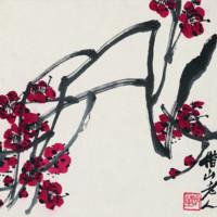 雅昌 齊白石《梅花圖》47×47cm 裝飾畫 宣紙