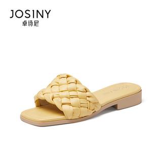 卓诗尼女鞋2021夏新款网红凉拖鞋女外穿百搭ins潮懒人粗跟沙滩鞋