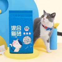 倔强的尾巴 混合豆腐猫砂膨润土除臭抗菌近无尘包邮非10公斤20公斤