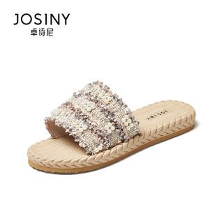 卓诗尼女鞋2021新款拖鞋女夏外穿仙女风防水沙滩拖百搭一字拖
