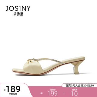 卓诗尼女鞋2021新款方头拖鞋女夏外穿仙女风粗跟凉鞋水钻半拖鞋