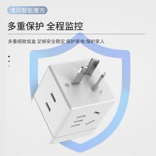 清风魔方USB插座转换器插头多功能无线排插面板多孔不带线电插板 无usb(开关款)无线 黑色