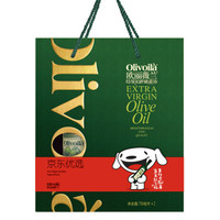 olivoilà 欧丽薇兰 初榨橄榄油 750ml*2瓶 礼盒装