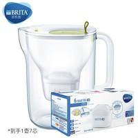 BRITA 碧然德 Style设计师 滤水壶净水器