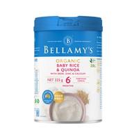 88VIP:BELLAMY'S 贝拉米 婴儿有机藜麦米大米粉 225g
