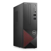 21日0点:DELL 戴尔 成就3690 台式电脑主机(i3-10105、8G、256G+1T)