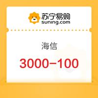 3000-100