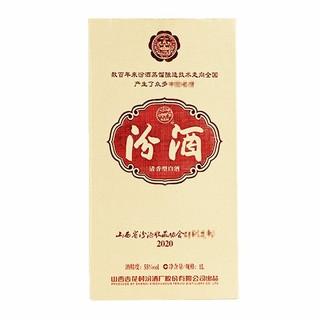 汾酒 白酒 收藏协会 清香型 55度 1L 黄色坛装
