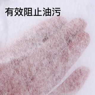 梵饰 油烟机过滤网过滤膜网罩 A.无纺布(46cm*10m)