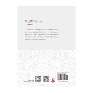 京华烟云(2018版 全2册)